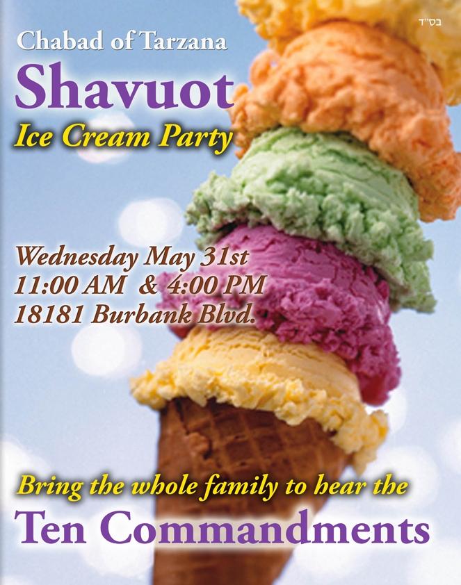 Email - Ice Cream Flyer.jpg
