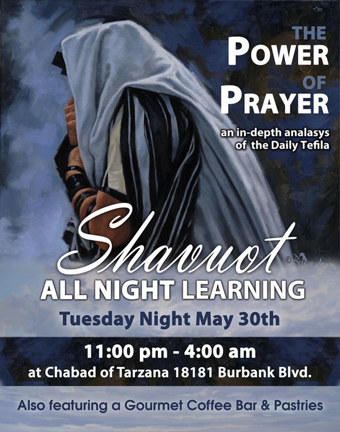 663 px Power of Prayer.jpg