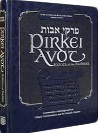 Pirkei-Avos-Class-Banner---generic.png